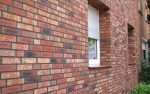 Вентилируемый фасад клинкерная плитка монтаж – Клинкерный фасад, цена на облицовку за м2, монтаж.