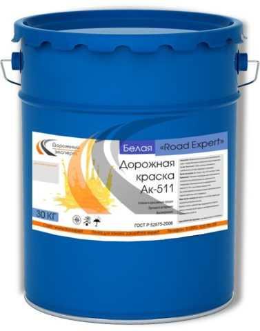 Купить водоэмульсионная краска для наружных работ по бетону состав бетонной смеси бетон в 7 5